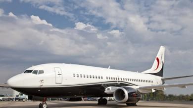 De vloot airliner